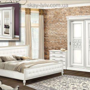 С-2 Спальня Варіант №1 з 2-х дв шафою горіх