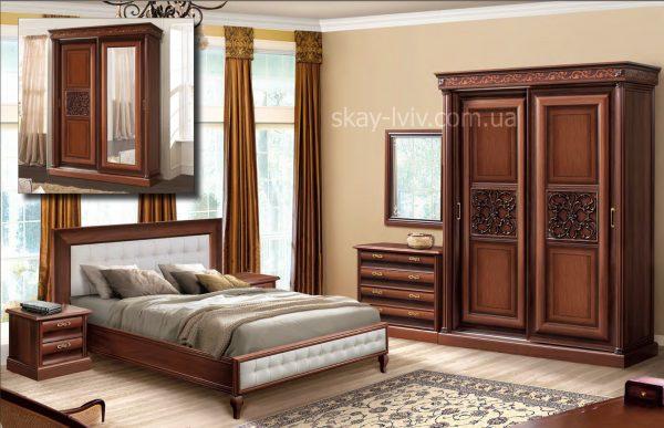 С-2 Спальня Варіант №2 з 2-х дв шафою горіх
