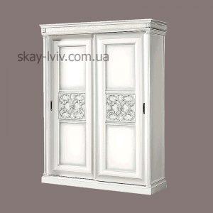 С-2 Шафа 2-х дверна білий/срібло