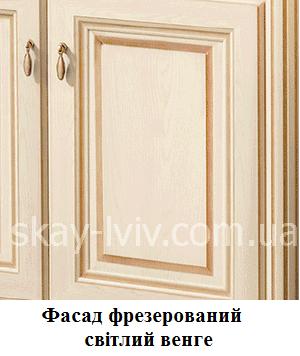Терра Фасад фрезерованний світлий венге