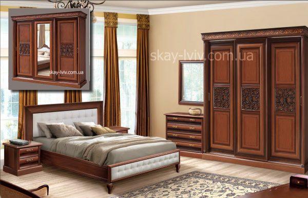 С-2 Спальня Варіант №2 з 3-х дв шафою горіх