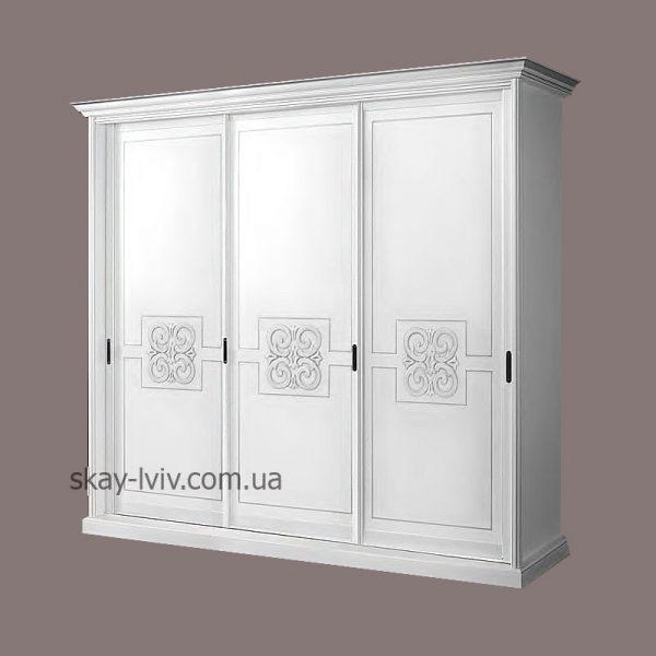 С-3 Шафа 3-х дверна білий